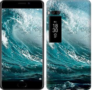 Чехол на Meizu Pro 7 Plus Морская волна
