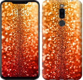 Чехол на Meizu X8 Звездная пыль