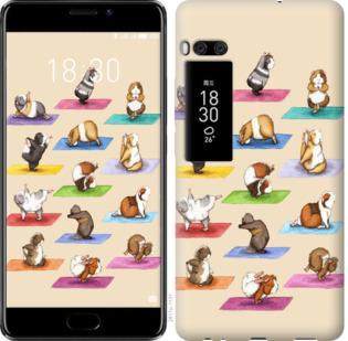 Чехол на Meizu Pro 7 Plus Йога морских свинок