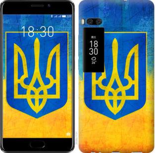 Чехол на Meizu Pro 7 Plus Герб Украины