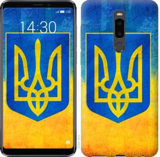 Чехол на Meizu Note 8 Герб Украины