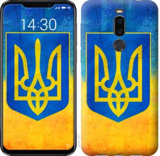 Чехол на Meizu X8 Герб Украины