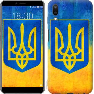 Чехол на Meizu E3 Герб Украины