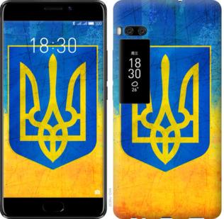 Чехол на Meizu Pro 7 Герб Украины