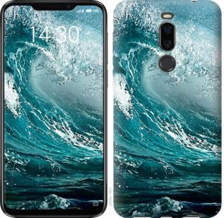 Чехол на Meizu X8 Морская волна