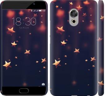 Чехол на Meizu Pro 6 Plus Падающие звезды