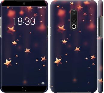 Чехол на Meizu 15 Plus Падающие звезды
