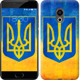 Чехол на Meizu Pro 6 Герб Украины