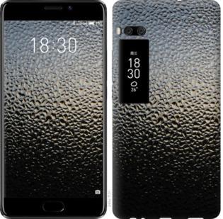 Чехол на Meizu Pro 7 Plus Мокрое стекло