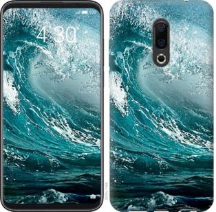 Чехол на Meizu 16 Plus Морская волна