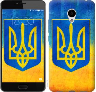 Чехол на Meizu M3s Герб Украины