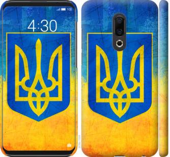Чехол на Meizu 16th Герб Украины
