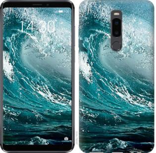 Чехол на Meizu Note 8 Морская волна
