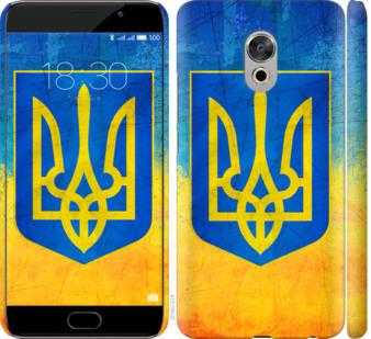 Чехол на Meizu Pro 6 Plus Герб Украины