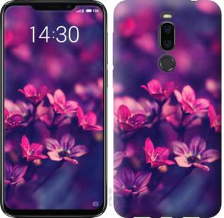 Чехол на Meizu X8 Пурпурные цветы
