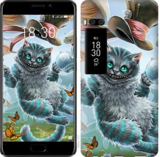 Чехол на Meizu Pro 7 Plus Чеширский кот 2