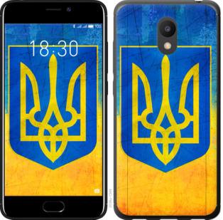 Чехол на Meizu M6 Герб Украины