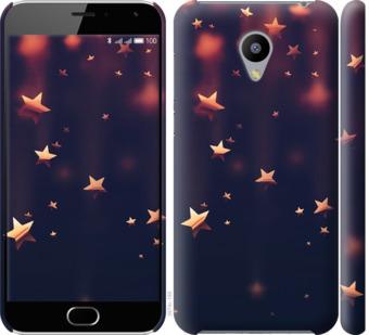 Чехол на Meizu M2 Падающие звезды