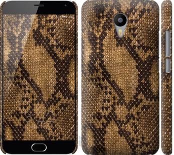 Чехол на Meizu M2 Note Змеиная кожа