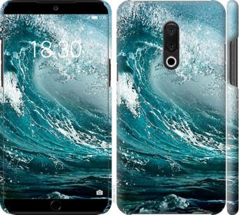 Чехол на Meizu 15 Plus Морская волна