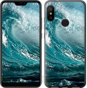 Чехол на Motorola One Морская волна