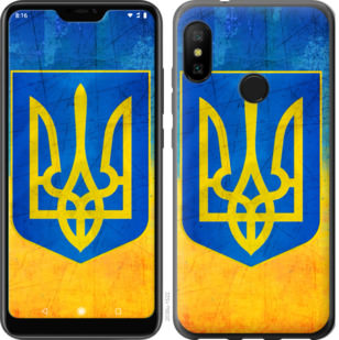 Чехол на Motorola One Герб Украины