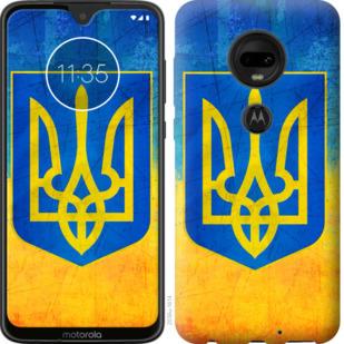 Чехол на Motorola Moto G7 Герб Украины