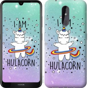 Чехол на Nokia 3.2 Im hulacorn