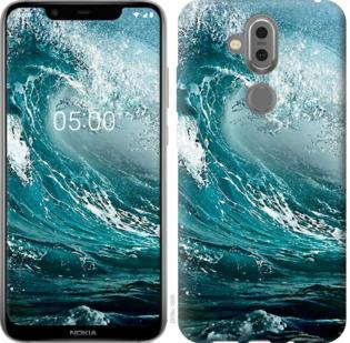 Чехол на Nokia 7.1 Plus Морская волна