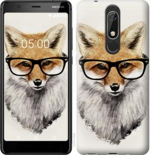 Чехол на Nokia 5.1 Лис в очках