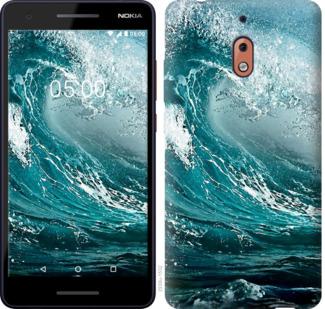 Чехол на Nokia 2.1 Морская волна