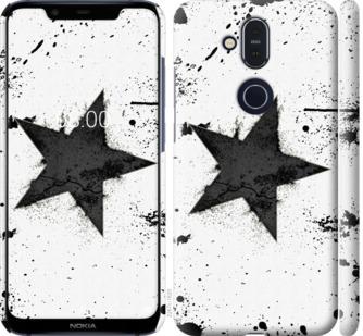 Чехол на Nokia 8.1 Звезда