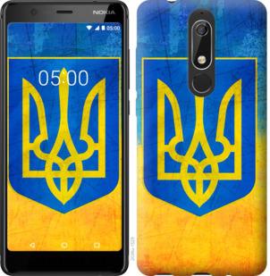 Чехол на Nokia 5.1 Герб Украины