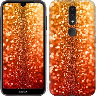 Чехол на Nokia 4.2 Звездная пыль
