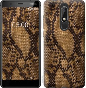 Чехол на Nokia 5.1 Змеиная кожа