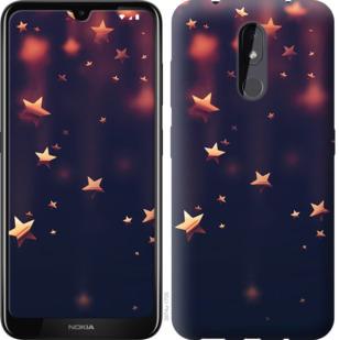 Чехол на Nokia 3.2 Падающие звезды