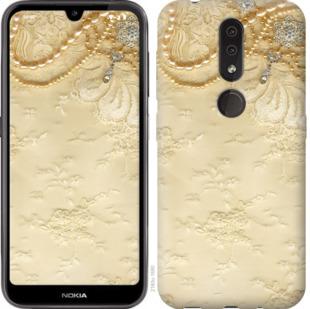 Чехол на Nokia 4.2 Кружевной орнамент
