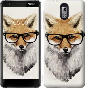 Чехол на Nokia 3.1 Лис в очках