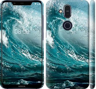Чехол на Nokia 8.1 Морская волна