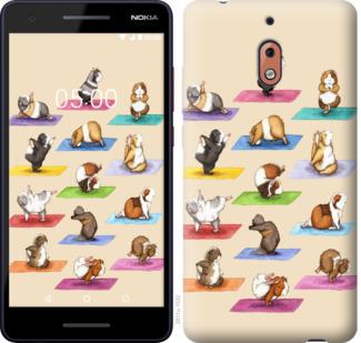 Чехол на Nokia 2.1 Йога морских свинок