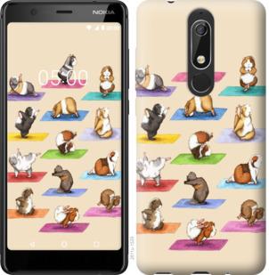 Чехол на Nokia 5.1 Йога морских свинок