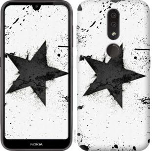 Чехол на Nokia 4.2 Звезда