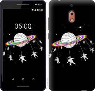 Чехол на Nokia 2.1 Лунная карусель