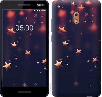 Чехол на Nokia 2.1 Падающие звезды
