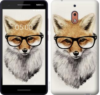 Чехол на Nokia 2.1 Лис в очках