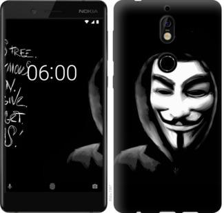 Чехол на Nokia 7 Анонимус