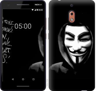 Чехол на Nokia 2.1 Анонимус