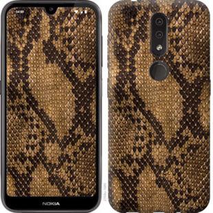 Чехол на Nokia 4.2 Змеиная кожа