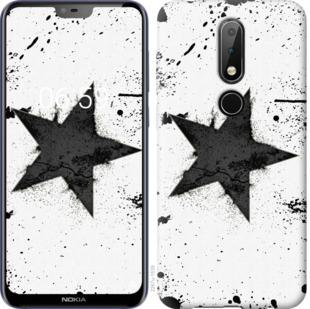 Чехол на Nokia 6.1 Plus Звезда