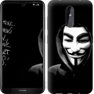 Чехол на Nokia 3.2 Анонимус